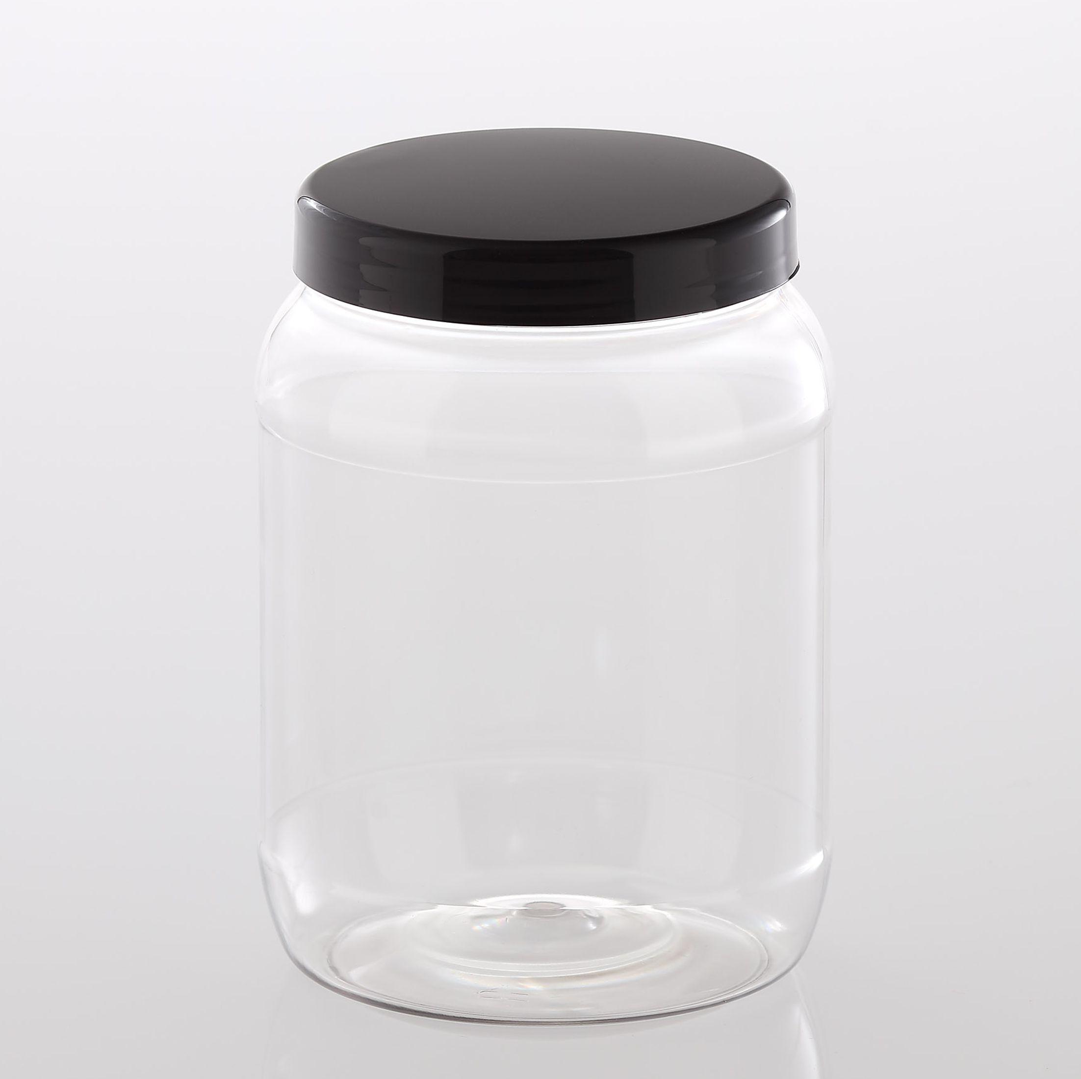 """PET Tiegel """"Recessed"""" 1.500 ml mit Kunststoffdeckel"""